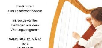 """53. Landeswettbewerb """"Jugend musiziert"""" in Rendsburg: Hier spielt die Musik"""